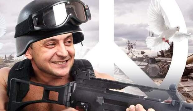 Дело к идёт к войне? – что думают эксперты в Киеве