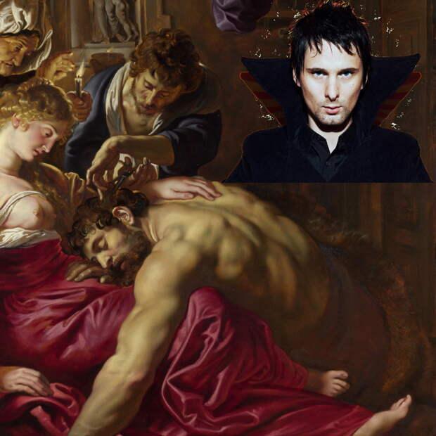 """Зачем Мэтт Беллами (Matt Bellamy) из """"Muse"""" пел арию Далилы?"""