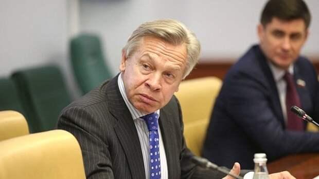 Сенатор Пушков считает невозможным партнерство Украины и Китая