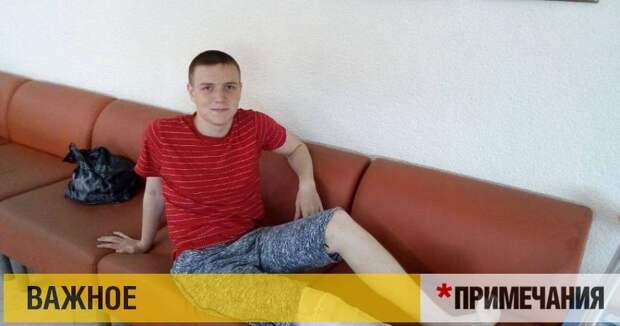 Стал взрослым: Саша из Армянска может не пережить очередь в онкодиспансере