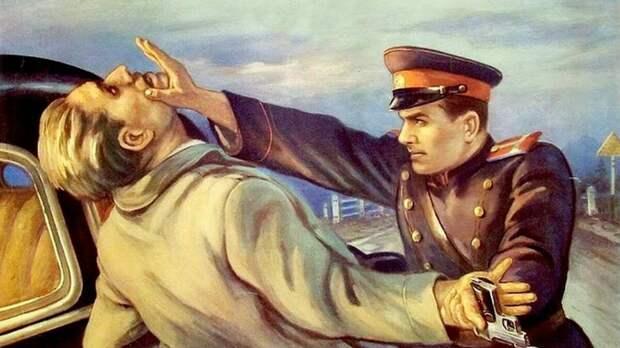 плакат времён СССР. Милиция борется с преступностью.