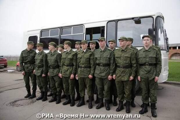 В Калининграде первых призывников отправили на Балтийский флот