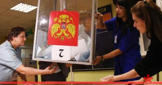 Отменят ли выборы в Севастополе?