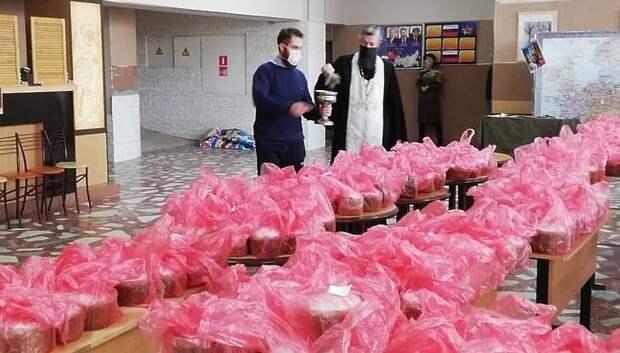 Депутаты и волонтеры Подольска развезли ветеранам более 1 тыс освященных куличей