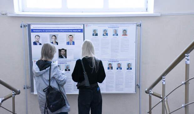Больше 40% жителей Ставрополя поучаствовали вголосовании