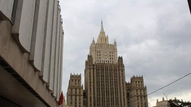 МИД РФ напомнил Чехии о недвижимости в Москве