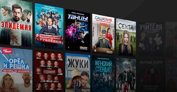 «Газпром-медиа» сделает Rutube «не хуже YouTube» — Александр Жаров