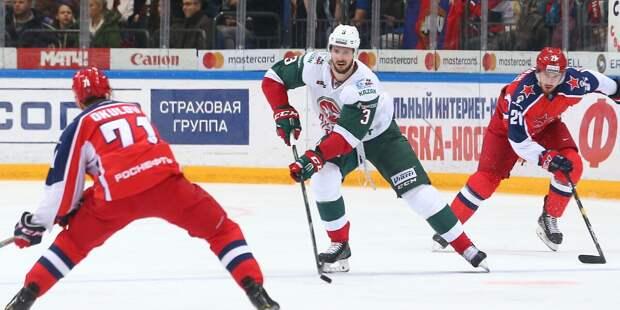 ЦСКА и «Ак Барс» сразятся в Кубке Открытия