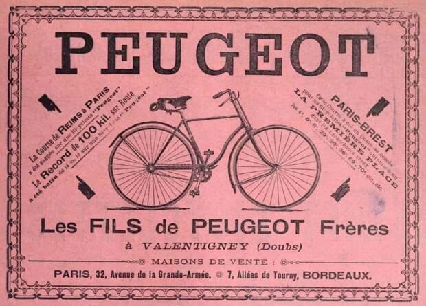 """Автоистория. Путь """"Льва"""". Создание марки Pegeot."""