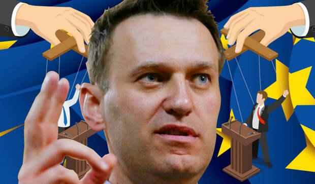 Сергей Колясников: Навального прикрывают на самом высоком уровне