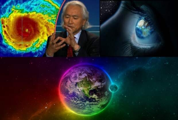 Рето Кнутти и Мичио Каку: нас ждет великая дрожь Земли!