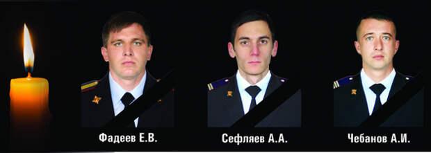 В Крыму простились с полицейскими, которые погибли в автомобильной катастрофе 2 февраля