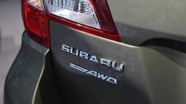 Subaru подготовит внедорожник с дальностью действия 500 км к 2021 году