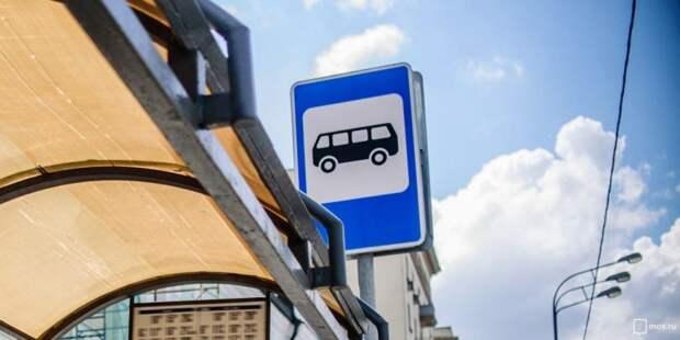 В Свиблове перенесут остановку «Проезд Русанова»