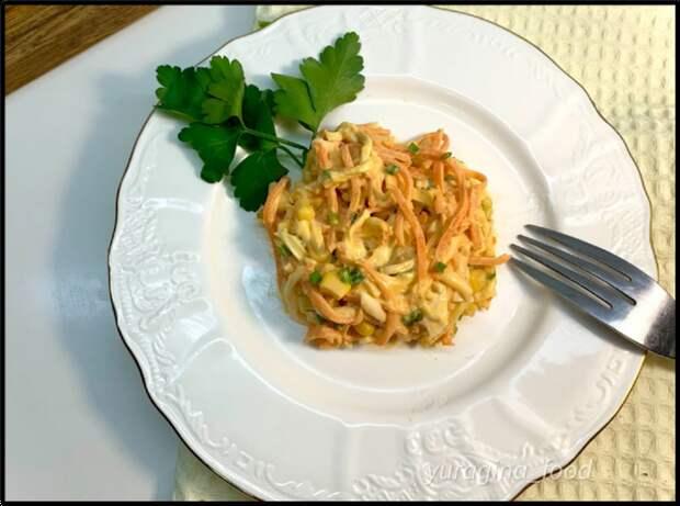 Свекровь научила готовить «ВКУСНЮЧИЙ» салат за 5 минут