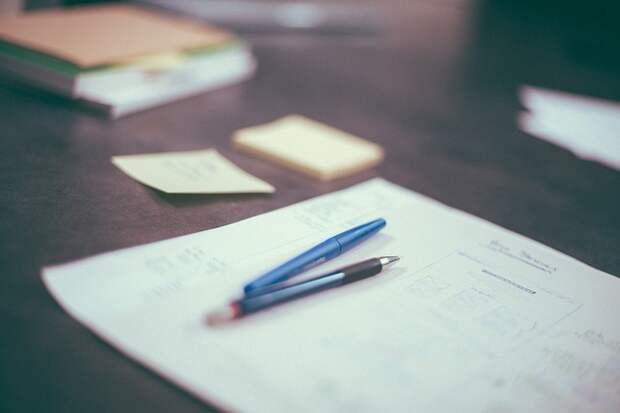 Ручка. Фото: pixabay.com