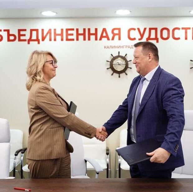 Новикомбанк заключил соглашение с «Машпромлизингом» на 2 млрд рублей