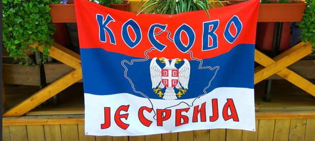 Брюссель пытается выдавить из Вучича признание независимости Косово