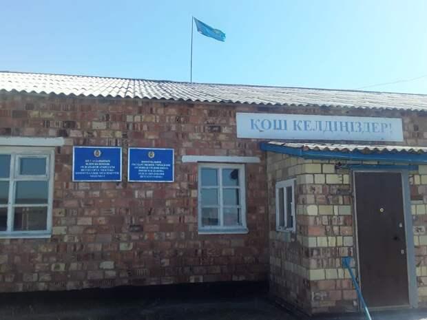 Единственную в поселке школу хотят закрыть в Карагандинской области