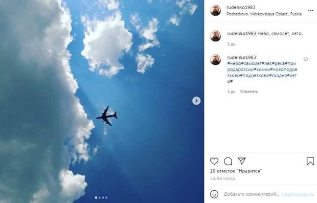 Фото дня: «железную птицу» вновь запечатлели в Подрезкове
