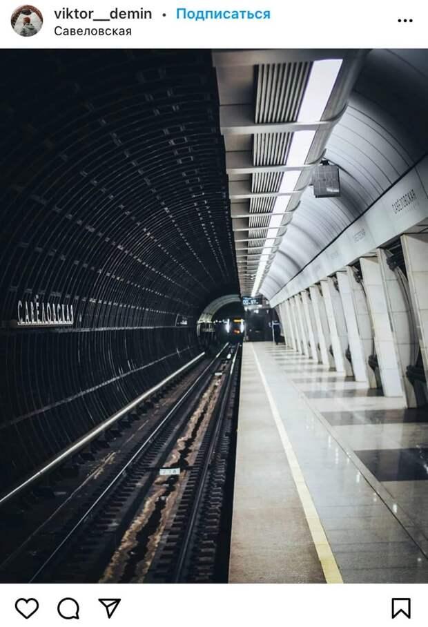 Кассы на «Савеловской» модернизировали для пассажиров с нарушением слуха