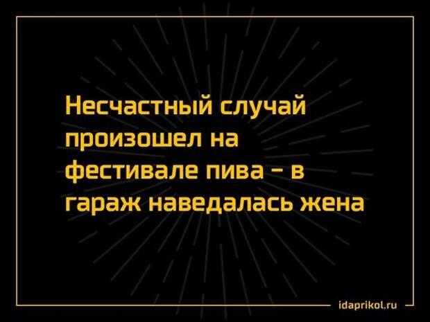 В СССР были бесплатные квартиры, больницы, дома отдыха, санатории...