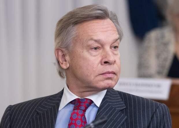 Алексей Пушков раскритиковал «мировой порядок» США