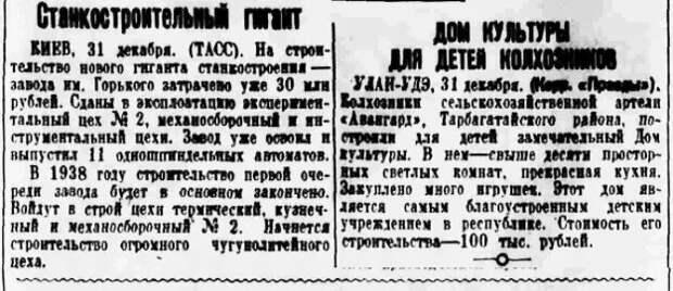 """Миф о """"концлагерной"""" экономике Сталина"""