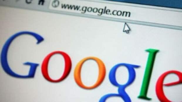 Пользователи Google не хотят видеть свои фото в рекламе