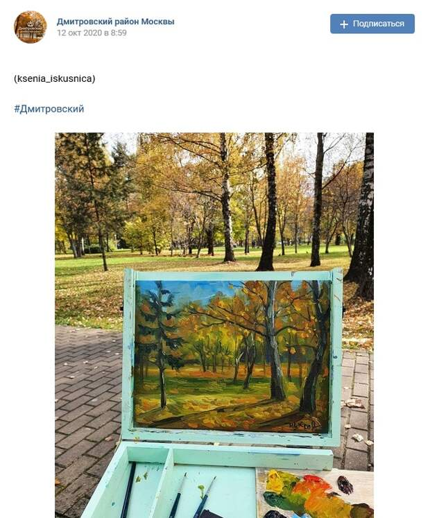 Жительница Дмитровского стала рисовать после рождения сына