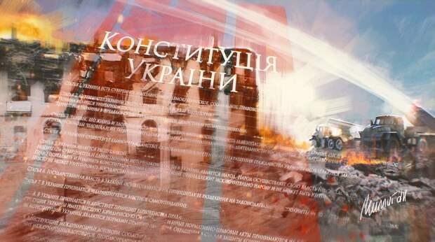 Житель Донецка двумя словами о Конституции сбил спесь с киевских экспертов