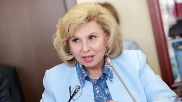 Госдума вновь назначила Москалькову омбудсменом