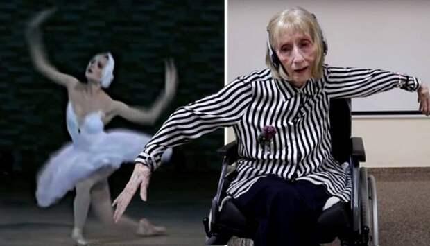Балерина с болезнью Альцгеймера исполнила танец, услышав музыку Чайковского