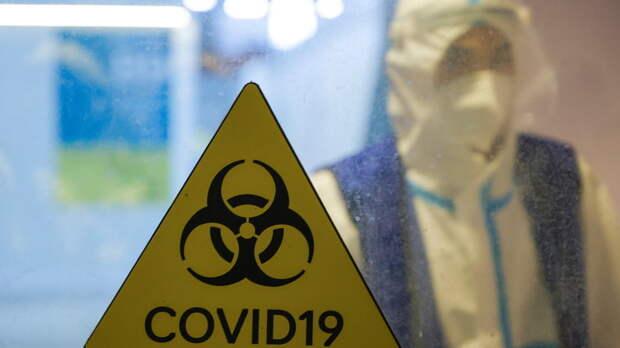 Роспотребнадзор создал базу данных мутаций коронавируса