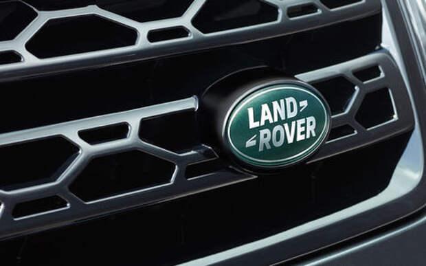 Land Rover разрабатывает бюджетную модель