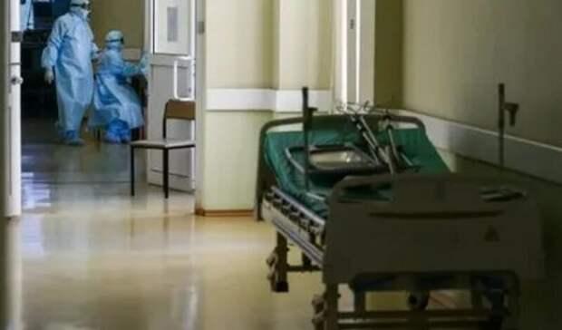 Скончалась москвичка, намеренно заразившаяся ковидом