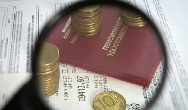 В Кремле высказались о тормозящих рост пенсий факторах: Это очевидно