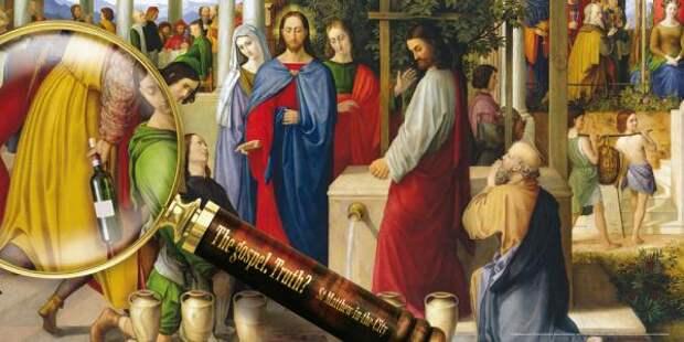 St Matthew-in-the-City: Wine, St Matthew-in-the-city, M&c Saatchi, Печатная реклама