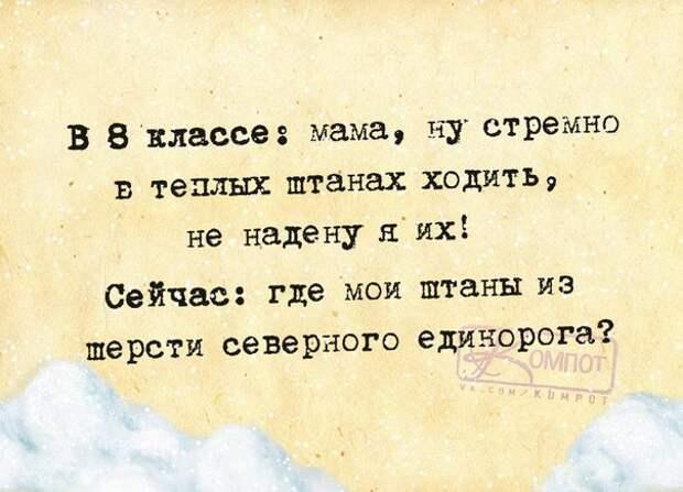 Прикольные фразочки в картинках :)