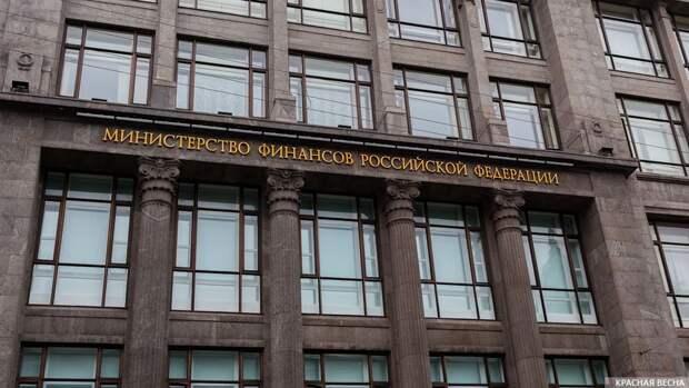 Минфин: Налоговая нагрузка на граждан РФ одна из самых низких в мире