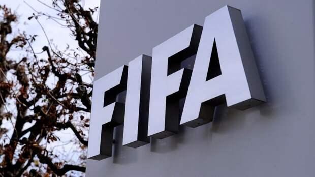 FIFA выступила против создания европейской Суперлиги