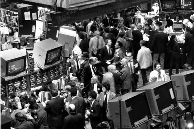 Российский рынок торгуется с небольшим негативом