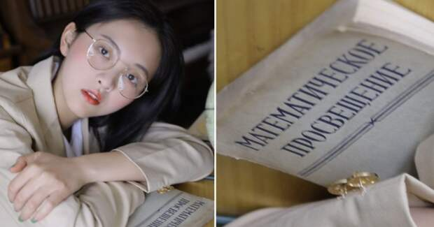 Азиатские девушки и советские книги: необъяснимый тренд в фотографии