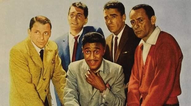 11 друзей оушена 1960.jpg