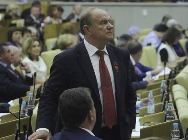 КПРФ предложила освободить россиян от налогов и кредитов