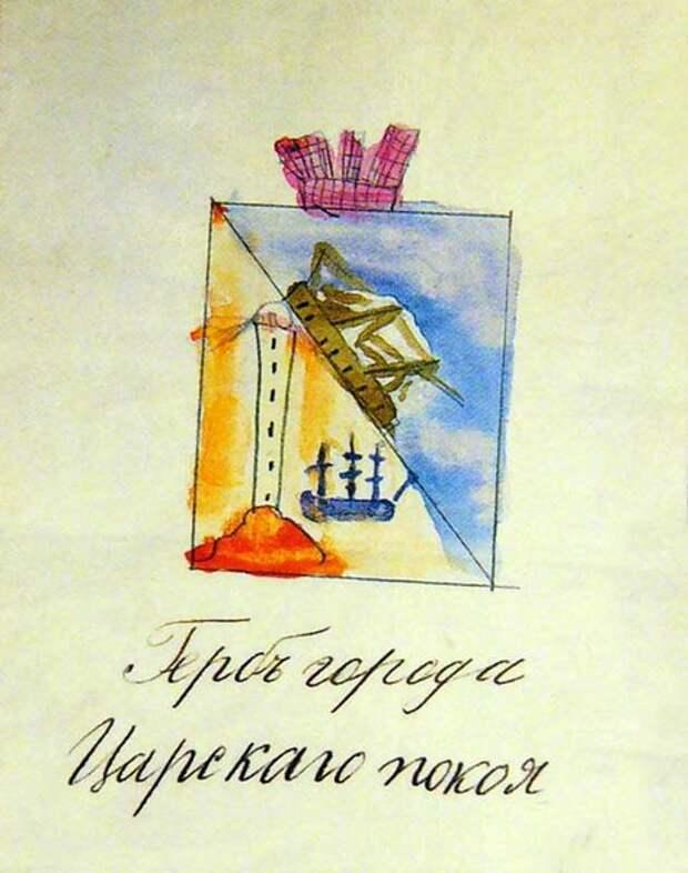 Царские акварели: Что рисовали последние Романовы