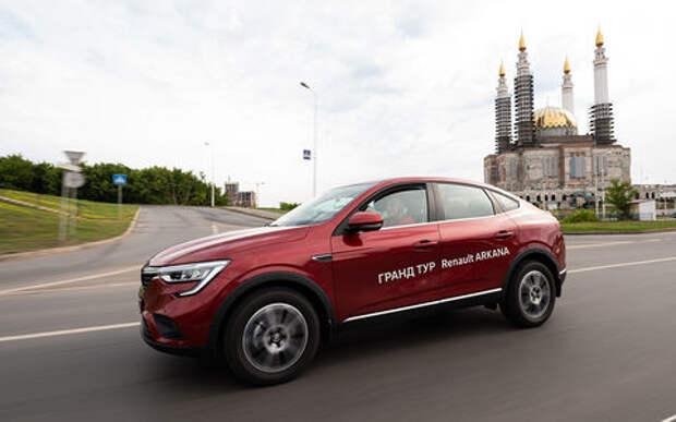 Прокатиться на Renault Arkana в своем городе? Не вопрос!