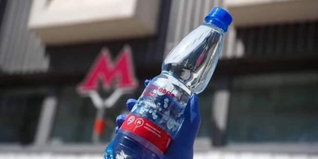 Бесплатную воду будут раздавать на московских вокзалах до пятницы из-за жары
