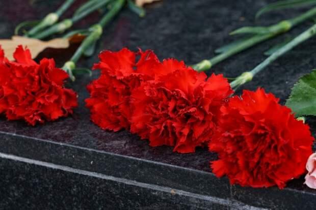 В Восточном Дегунине возложили цветы в День памяти и скорби