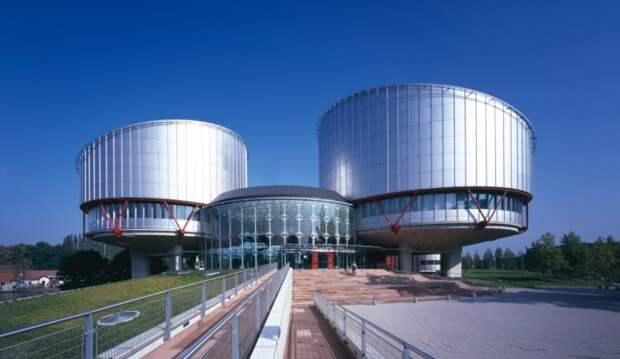 Рассмотрение крымских исков в ЕСПЧ имеет перспективу